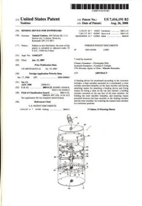 patentus