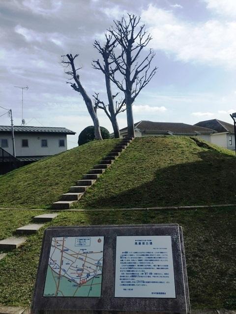 31.高倉塚古墳