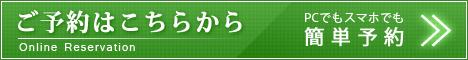 468x60_green[1]